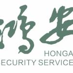 南通鸿安保安服务有限公司