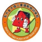 南通市崇川区东方金子塔儿童潜能培训中心