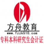 江苏方舟助考培训有限公司