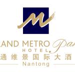 南通维景国际酒店有限公司