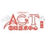 南通ACT国际艺术中心
