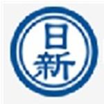日一新国际物流(上海)有限公司南通分公司